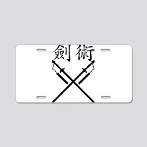 China Sword Aluminum License Plate